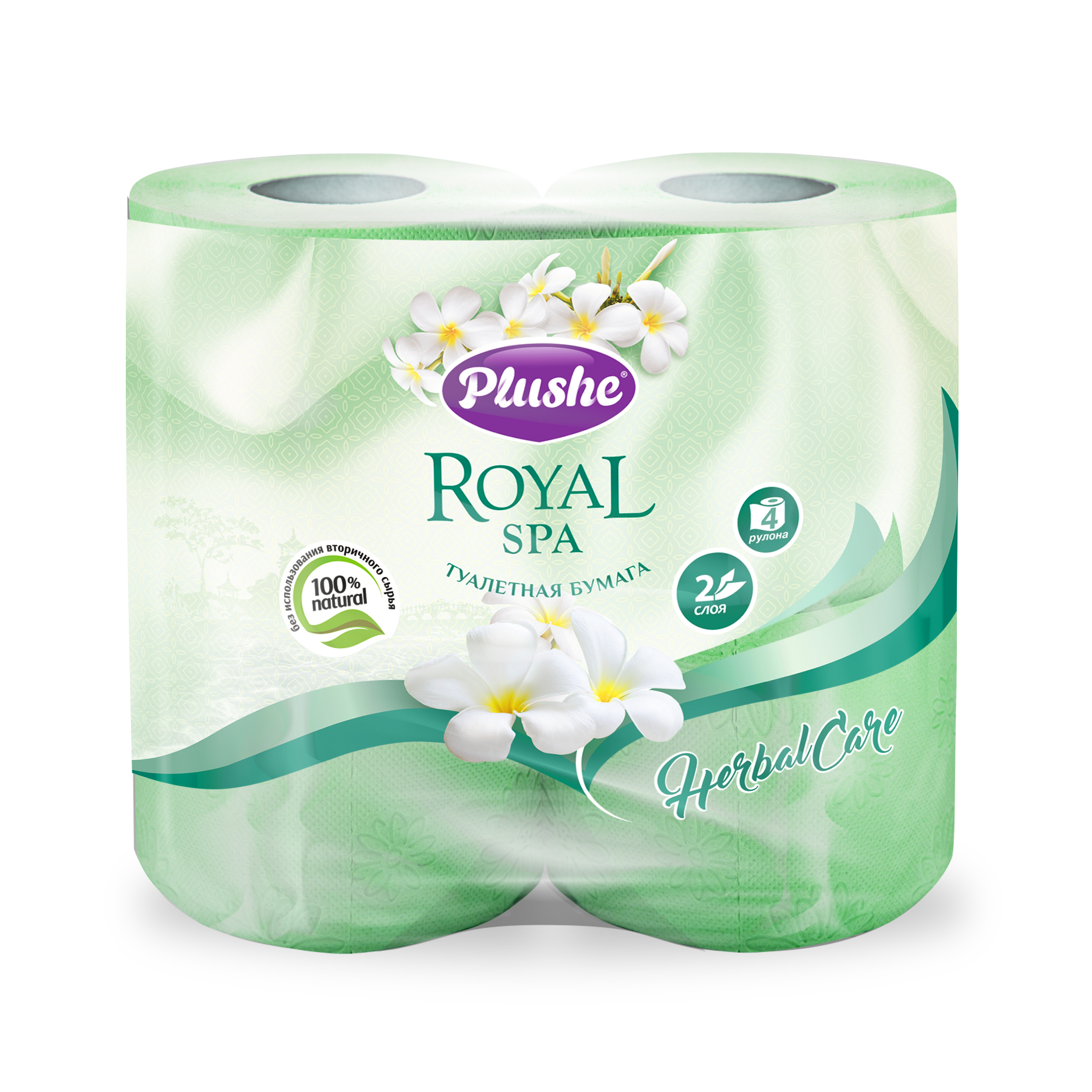 Royal Spa Herbal Care
