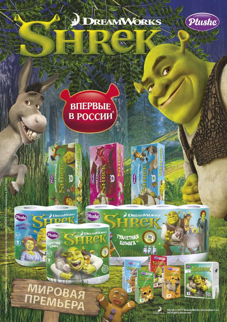 news_shrek_in_russia.jpg